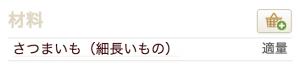スクリーンショット 2015-06-19 18.53.40