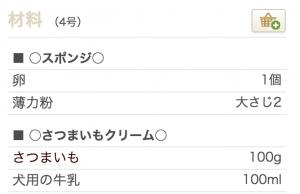 スクリーンショット 2015-06-19 18.50.38