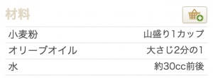 スクリーンショット 2015-06-21 16.39.15