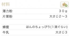 スクリーンショット 2015-06-21 16.21.16