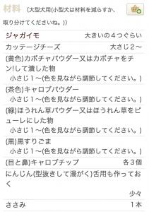 スクリーンショット 2015-06-21 18.40.58