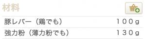 スクリーンショット 2015-06-21 19.39.28