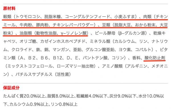 スクリーンショット_2015-07-23_18_25_24