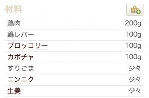 スクリーンショット 2015-07-10 14.49.01
