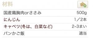 スクリーンショット 2015-07-10 14.58.17