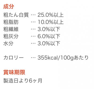スクリーンショット 2015-08-06 午後9.22.53