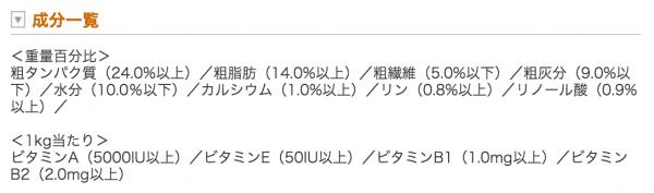 スクリーンショット 2015-11-07 13.47.56