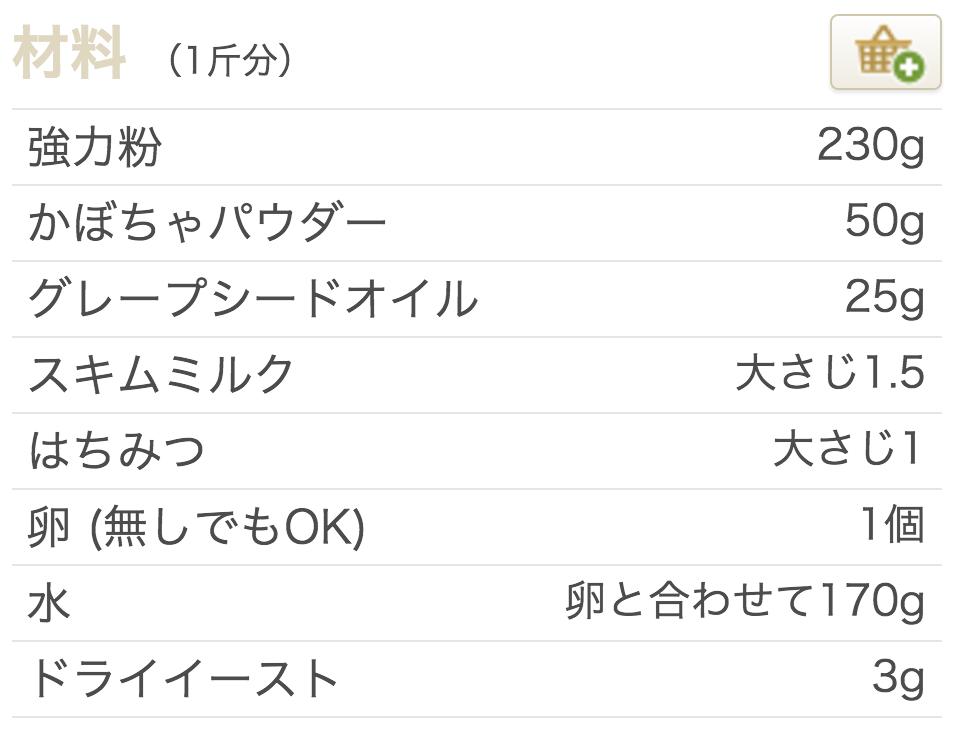 スクリーンショット 2015-12-04 午後10.43.33