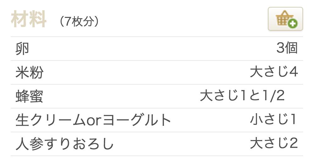 スクリーンショット 2015-12-04 午後9.28.15