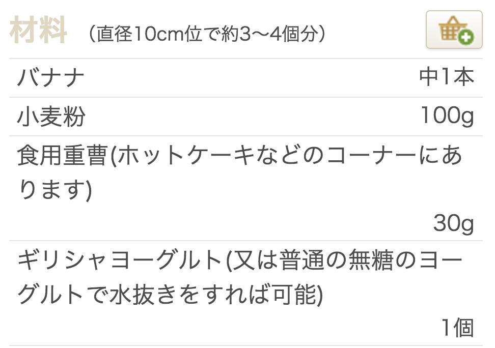 スクリーンショット 2015-12-04 午後3.51.57