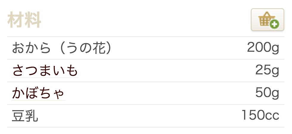 スクリーンショット 2015-12-04 午後4.50.09