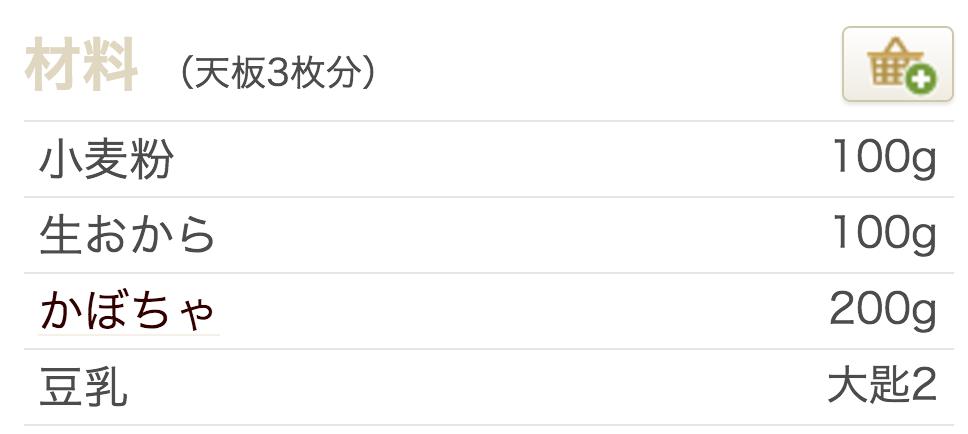 スクリーンショット 2015-12-04 午後4.38.17