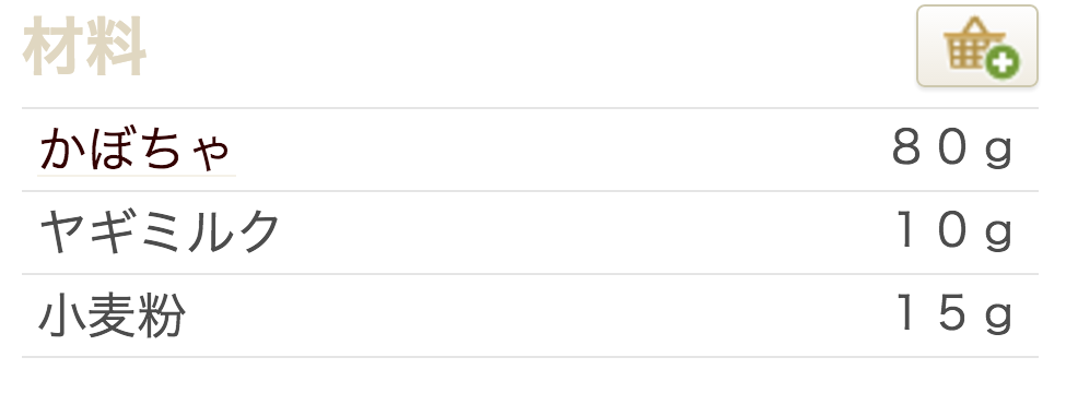 スクリーンショット 2015-12-04 午後10.39.05