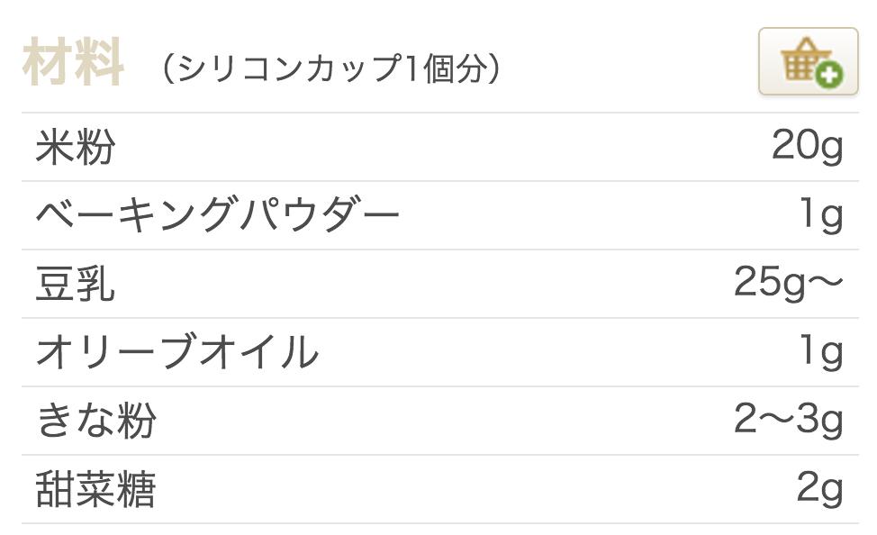 スクリーンショット 2015-12-04 午後9.38.26