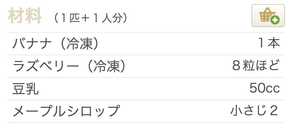 スクリーンショット 2015-12-04 午後3.32.56